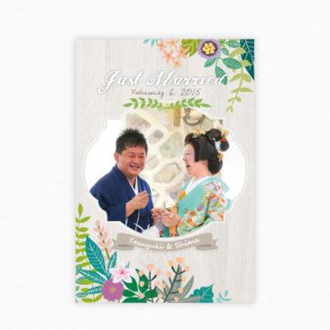 結婚のご報告カード