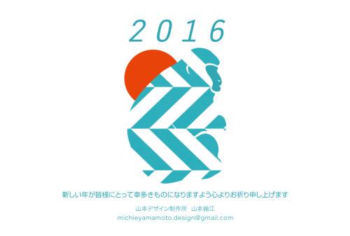 2016_web_02