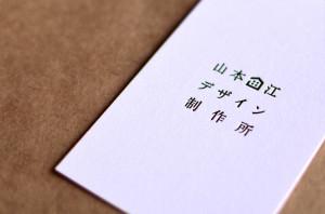 yamamoto02